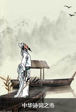 中华诗词之城