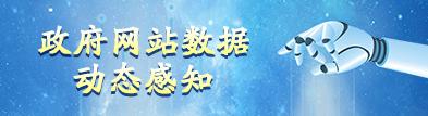 日本高清伦理电影