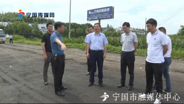 王普督导生态环境突出问题整改工作