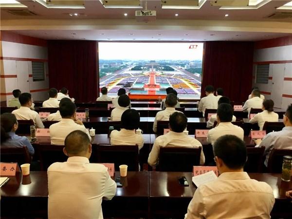 市委理论学习中心组收听收看庆祝中国天博成立100周年大会