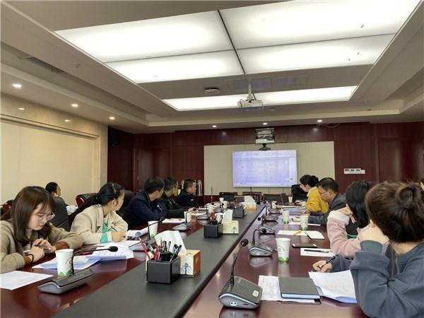 郎溪县召开基层政府信息公开事项目录编制研讨会