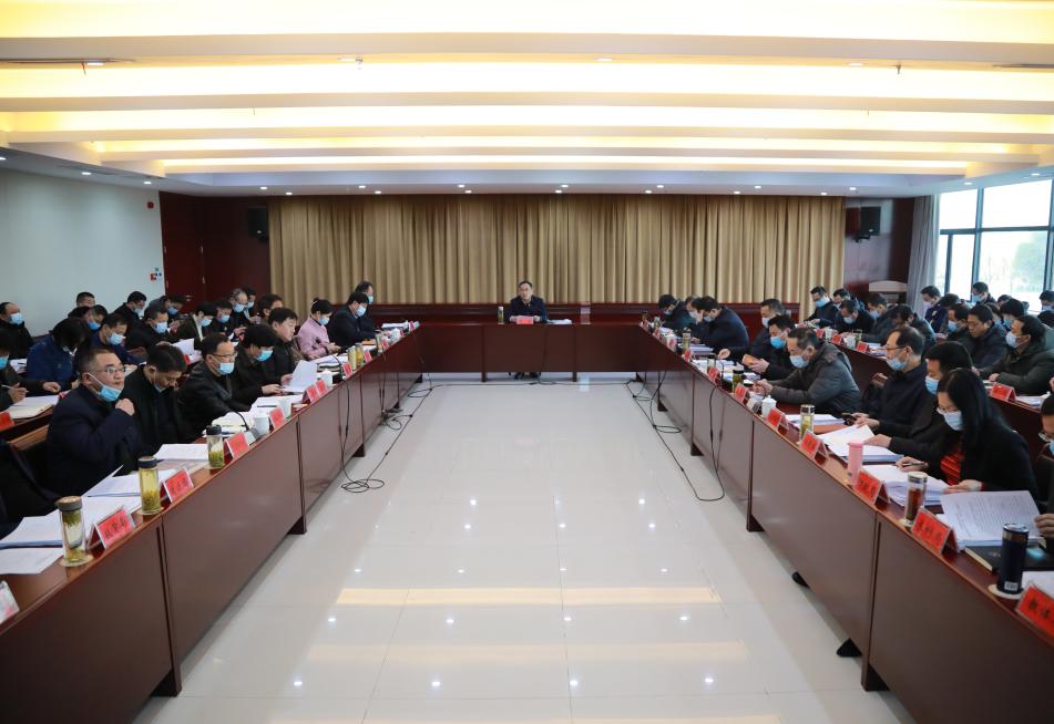 肖阳主持召开站教育全体会议暨站安委会2021年第一次会议