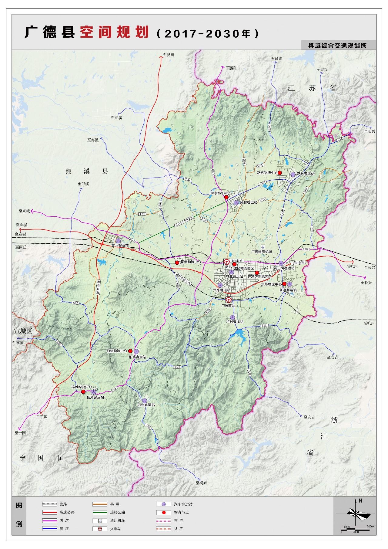 08-县域综合交通规划图.jpg