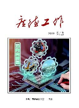 《广德工作》2019年度第2期