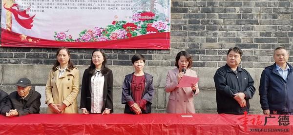 市老年书画联谊会举行庆祝中华人民共和国成立七十周年书画展.jpg