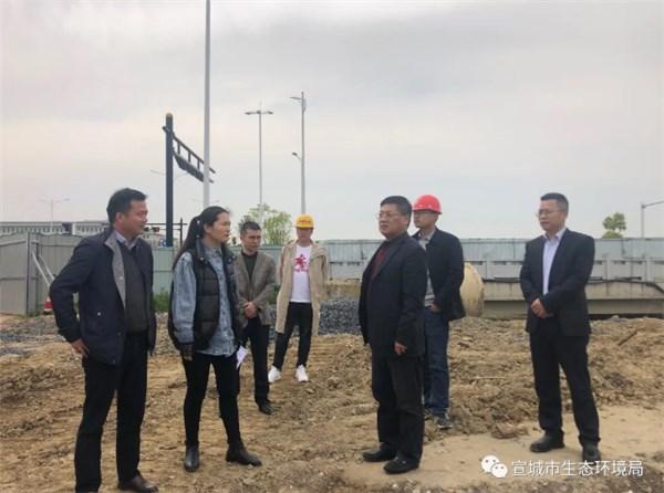 副市长牛传勇赴宁国调研督导突出生态环境问题整改工作