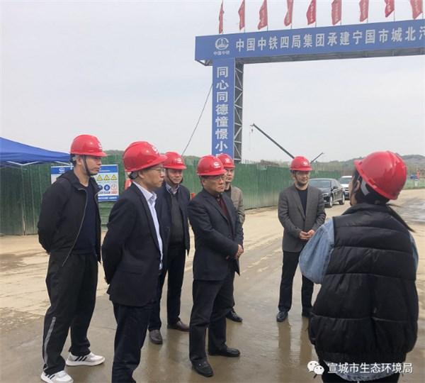 副市長牛傳勇赴寧國調研督導突出生態環境問題整改工作