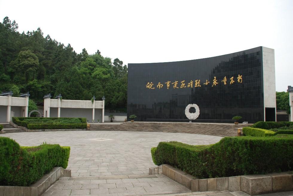 主碑纪念广场.JPG