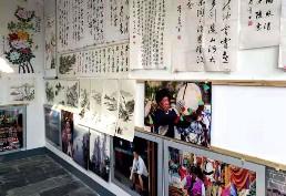 泾县开展庆祝新中国成立70周书画展