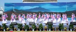 """2019安徽泾县""""中国农民丰收节""""隆重举办"""