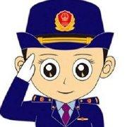 泾县市场监督管理局