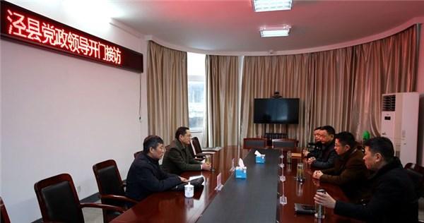 县委书记耿鹏在县信访局开门接访