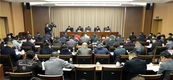 县生态文明与环境保护委员会全体会议召开