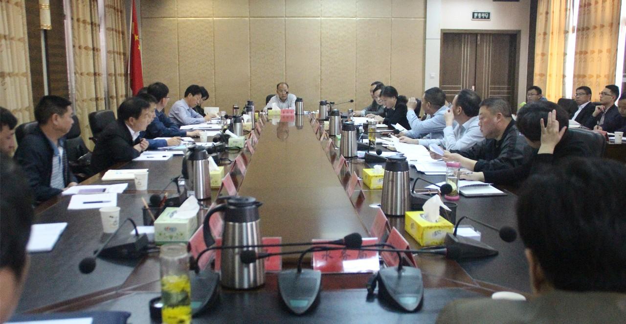 全县经济运行和重点项目调度会召开