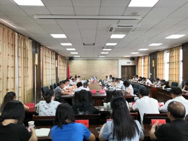 周宁主持举行2019年国庆假日文化旅游安全重庆时时全天计划网址会议