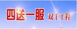 """""""四送襤uan彼Чheng"""