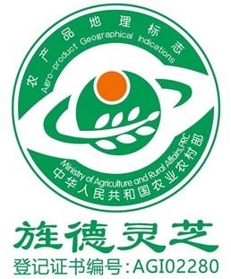 旌德县经济开发区管委会