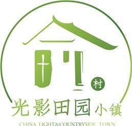 俞村镇政府