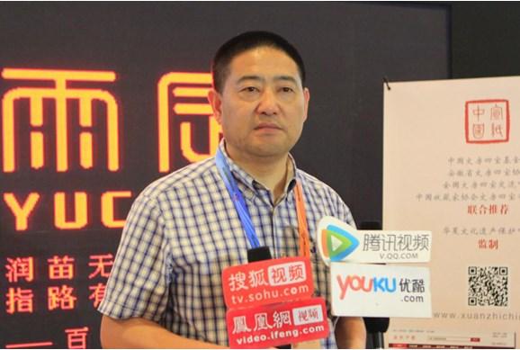 安徽宣砚文化有限公司董事长    黄太海