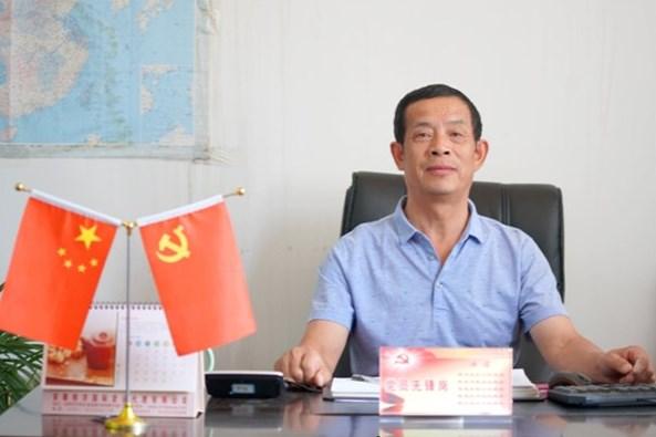 宣城市博思特日用品有限公司董事长  方文涛