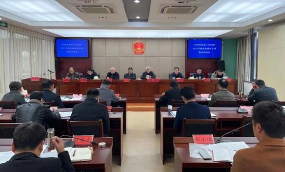 旌德一定牛彩票网人大常委会第32次会议任命吴忠梅为副县长,代理县长