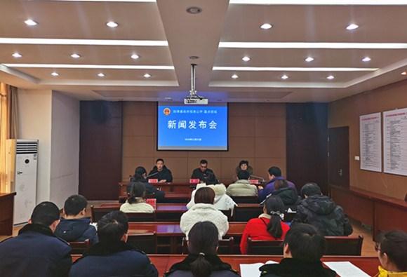 2020年旌德县新闻发布会(芜黄高速公路旌德段地方工作开展情况)